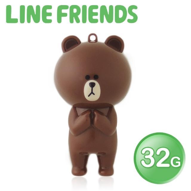【LINE FRIENDS】32GB 立體造型隨身碟-熊大(WH-LN223B-速達)