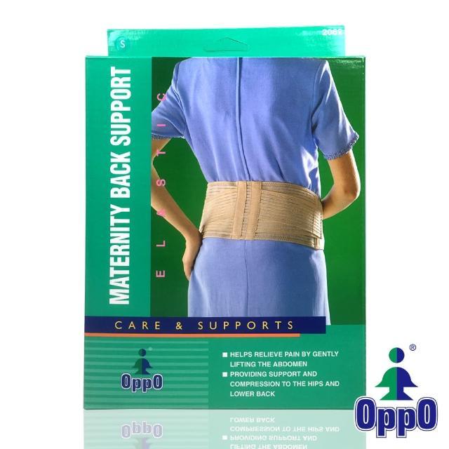 【美國OPPO護具】孕婦腰背支撐帶-托腹帶#2062(1只-盒)