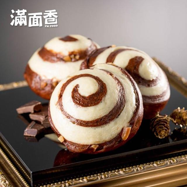 【滿面香】圈圈朱古力-巧克力(4顆入)