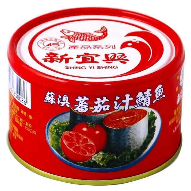 【新宜興】紅平二號220g-3