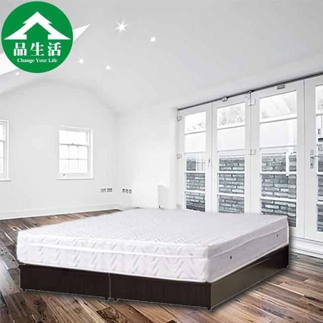 【品生活】經典床座2色可選-單人加大3.5尺(不含床頭箱床墊)