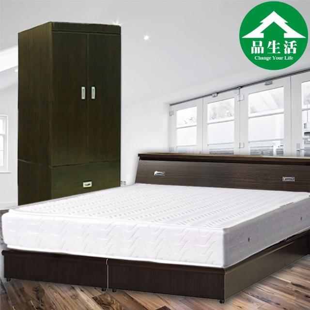 【品生活】經典優質四件式房間組2色可選-雙人(床頭+床底+衣櫥+獨立筒)