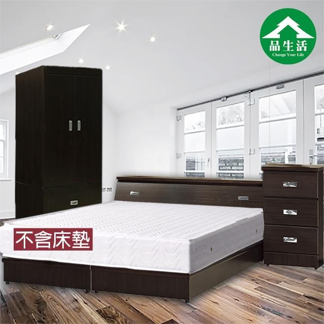 【品生活】經典優質四件式房間組2色可選-單人加大3.5尺(床頭+床底+衣櫥+床頭櫃 不含床墊)