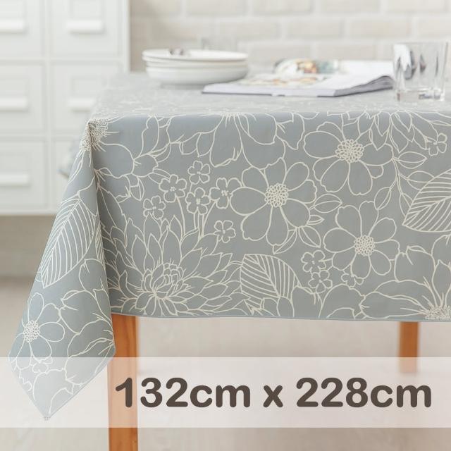 【CasaBella 美麗家居】防水桌巾 暖灰緹花紋 132x228cm