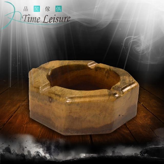 【Time Leisure】品閒 花梨菸灰缸(E9)