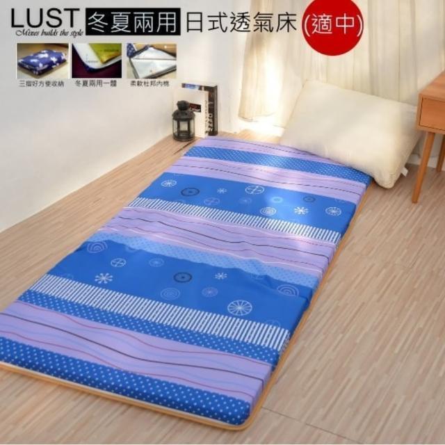 【Lust 生活寢具】3.5尺單人加大《高密度孟宗竹》杜邦冬夏兩用涼墊 ˙台灣生產