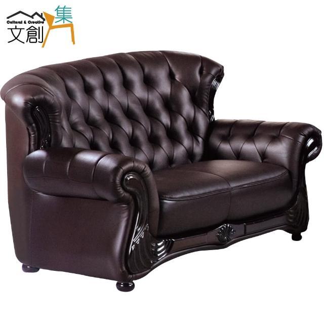 【文創集】溫斯尼  時尚皮革咖啡色沙發(二人座)