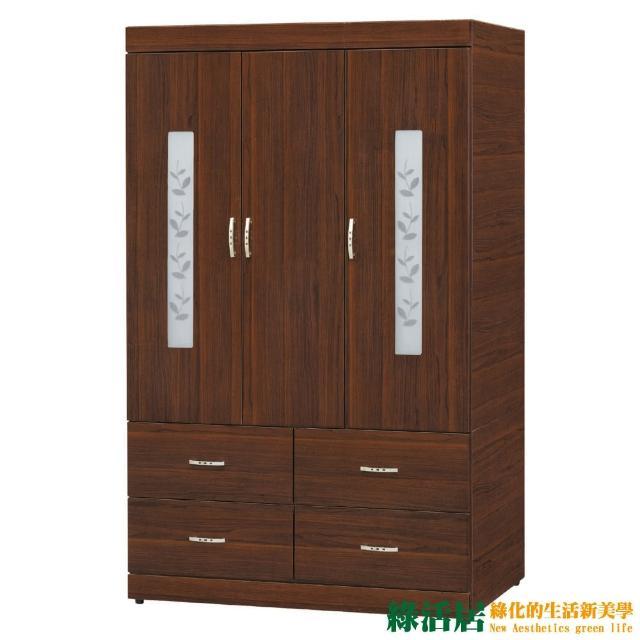 【綠活居】凱恩   胡桃木紋4尺開門式四抽衣櫃(穿衣鏡+吊衣桿)