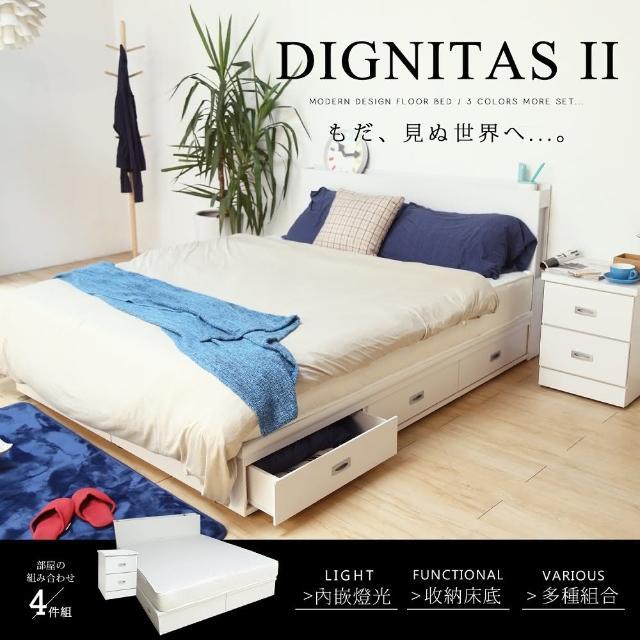 【H&D】肯尼士輕旅風系列5尺房間組-4件式(床頭+抽屜床底+床墊+二抽櫃)