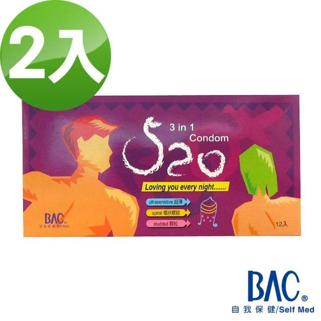 【BAC倍爾康】520三合一保險套12入X2盒
