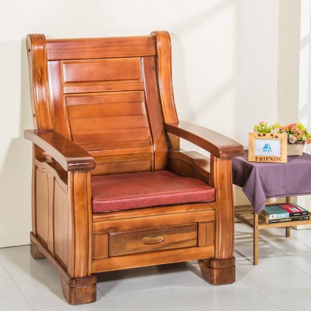 【CLEO】四方墊乳膠皮-沙發坐墊(6  入)