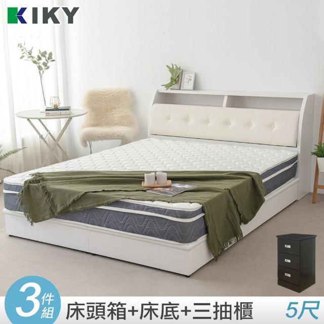 【KIKY】小次郎-皮質加高床頭雙人5尺三件組-床頭箱+床底+三抽櫃(房間三件組)