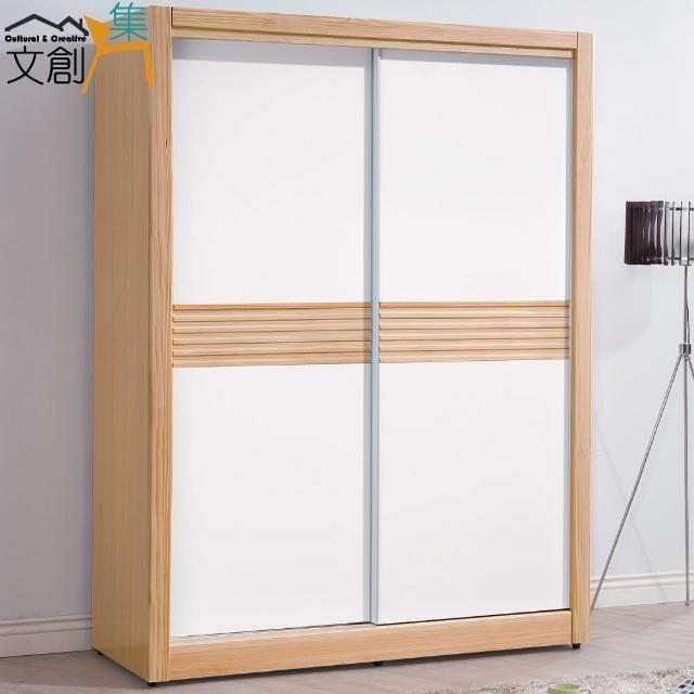 【文創集】凱登  木紋5尺雙色推門式衣櫃(三吊桿+單抽屜+開放式層格)