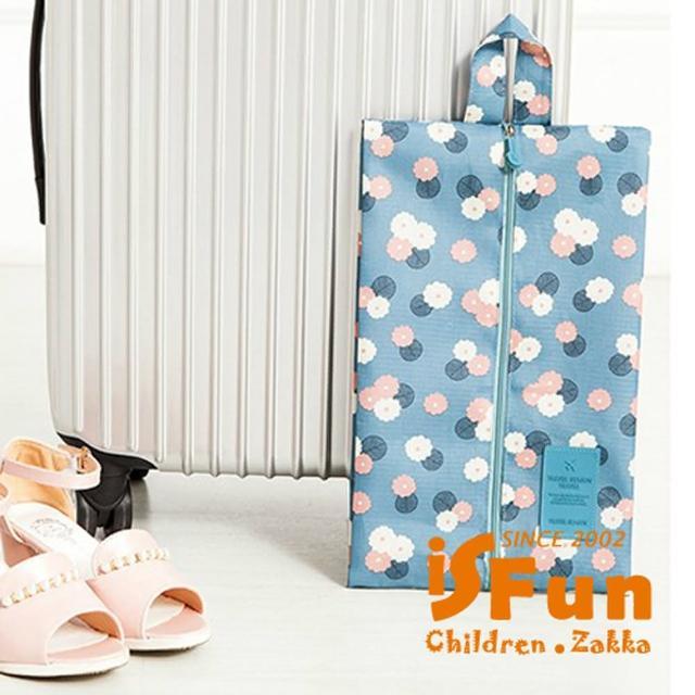 【iSFun】防水尼龍*可掛輕便手提鞋袋-四款可選