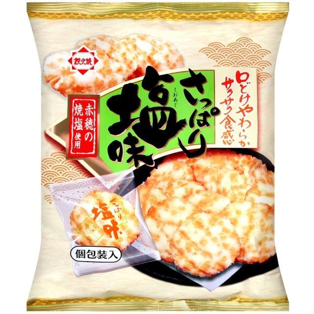 【Honda】鹽味米果(70g)