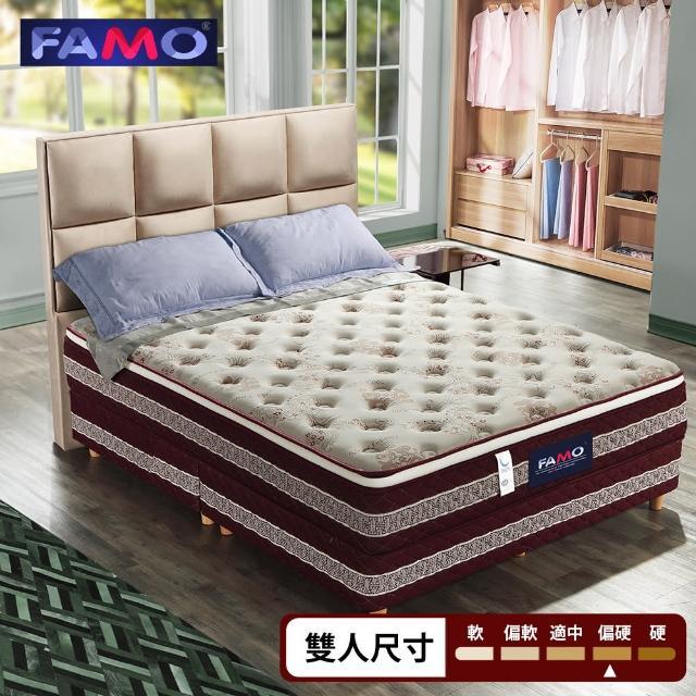 【法國FAMO】三線加高頂級觸感 硬式床墊-雙人5尺(針織+涼感紗+5CM記憶膠麵包床)