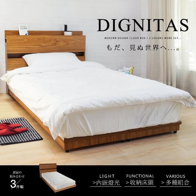 【H&D】DIGNITAS狄尼塔斯3.5尺房間組(3件式-2色可選)