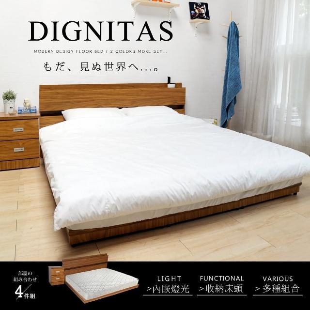 【H&D】DIGNITAS狄尼塔斯6尺房間組(4件式-2色可選)