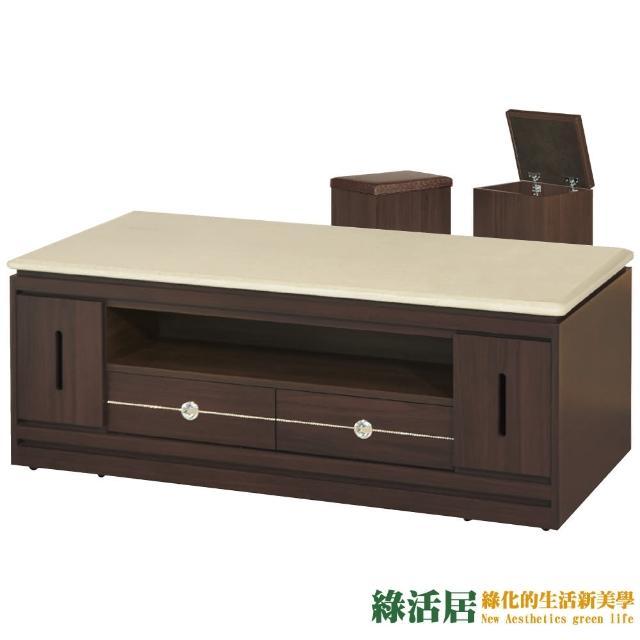 【綠活居】米瑞  胡桃木紋4.3尺雲紋石面大茶几(附贈收納椅凳二張)