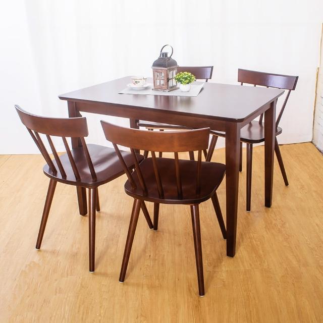 【Bernice】貝克斯實木餐桌椅組(一桌四椅)