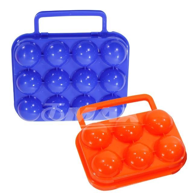 【omax】防震攜帶式12格雞蛋盒2入+6格雞蛋盒2入-4入組合(隨機出貨-12H)