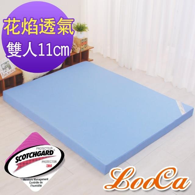 【LooCa】花焰超透氣11cm彈力記憶床墊(雙人5尺)