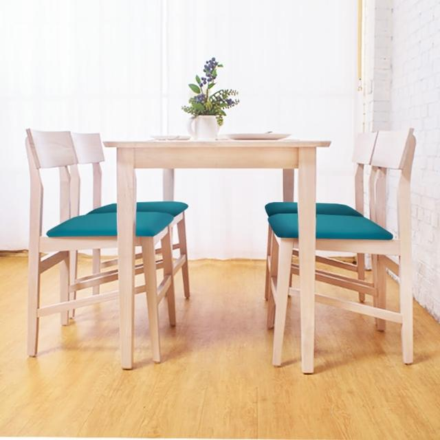 【Bernice】歐克實木餐桌椅組(一桌四椅)