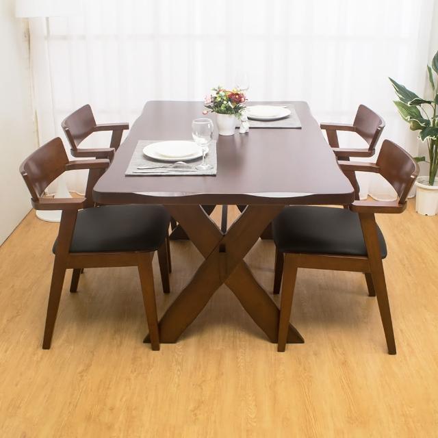 【Bernice】里加實木餐桌椅組(一桌四椅)