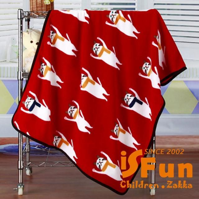 【iSFun】圍巾貓咪*保暖珊瑚絨毛毯-紅100x72cm