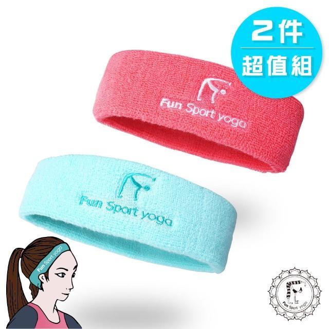 【Fun Sport】樂芙me 彈性運動頭帶-(2入)(髮帶-止汗帶-運動毛巾)