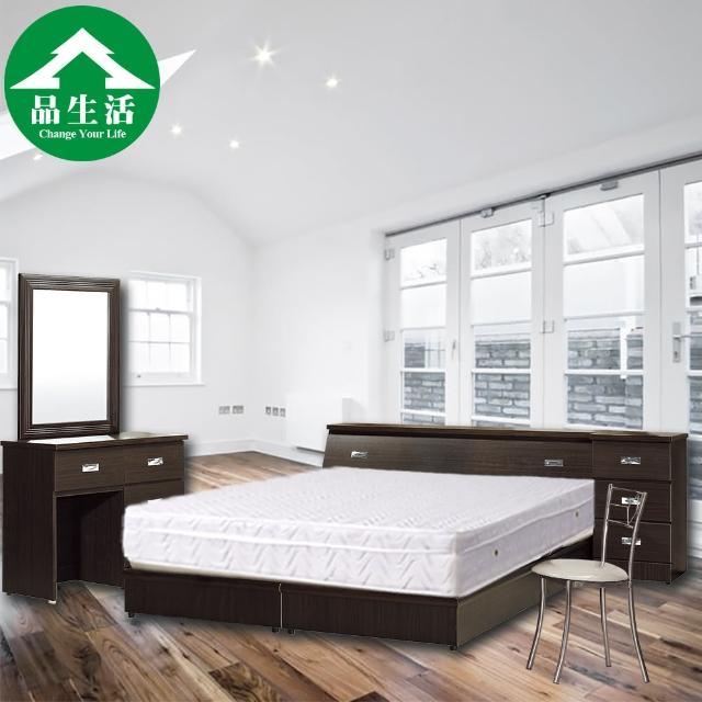 【品生活】經典六件式房間組2色可選-雙人5尺(床頭+床底+獨立筒+床頭櫃+化妝台+椅-6分板)
