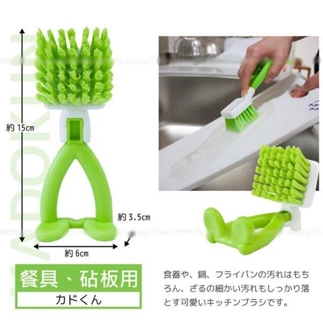 【SANBLEM】日本製廚房立刷(餐具-砧板)