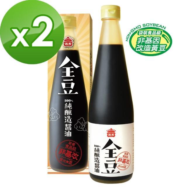 【義美】全豆純釀造醬油(520ml-瓶)x2入