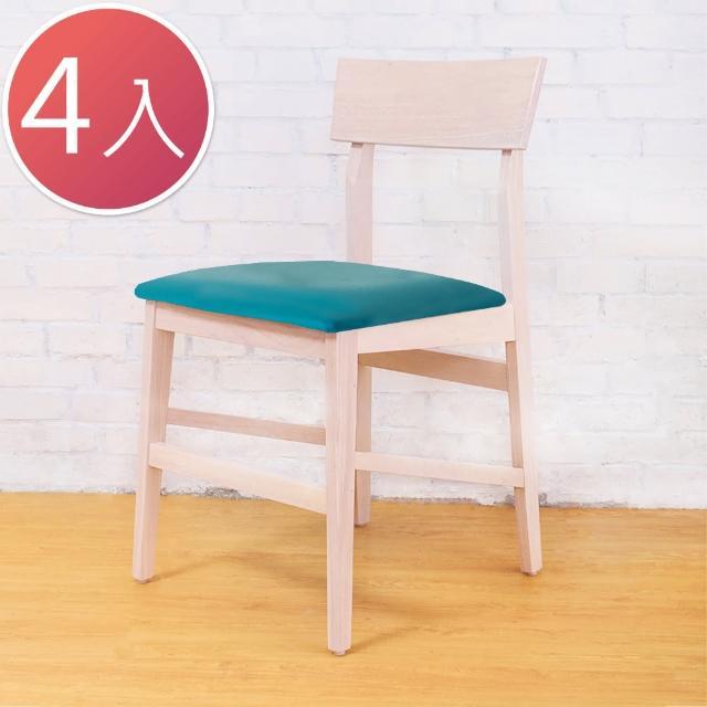 【Bernice】歐克實木餐椅(四入組合)
