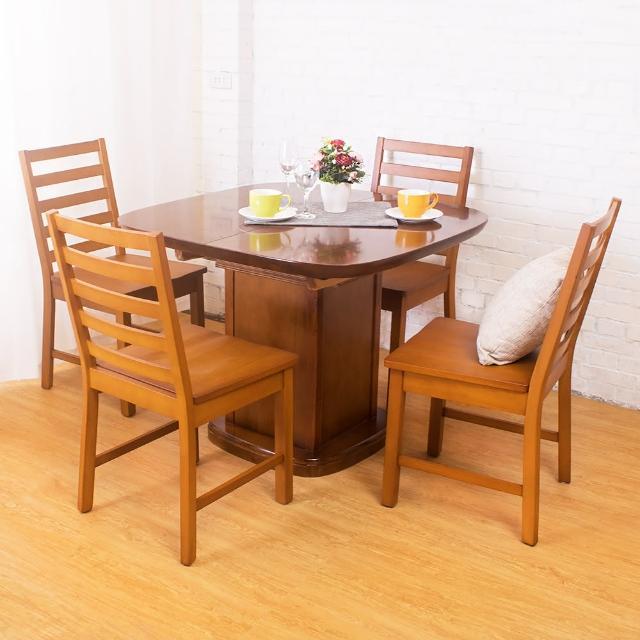 【Bernice】迪爾實木餐桌椅組(一桌四椅)