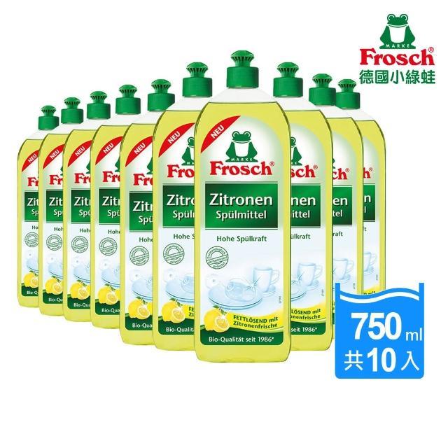 【Frosch德國小綠蛙】全效檸檬洗碗精750ml-10瓶