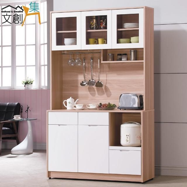 【文創集】丹尼絲 時尚4尺木紋雙色餐櫃-收納櫃組合(上+下座)