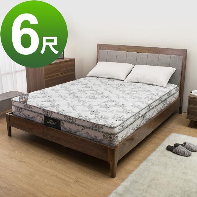 【Bernice】天絲3D透氣舒柔獨立筒床墊-6尺雙人加大