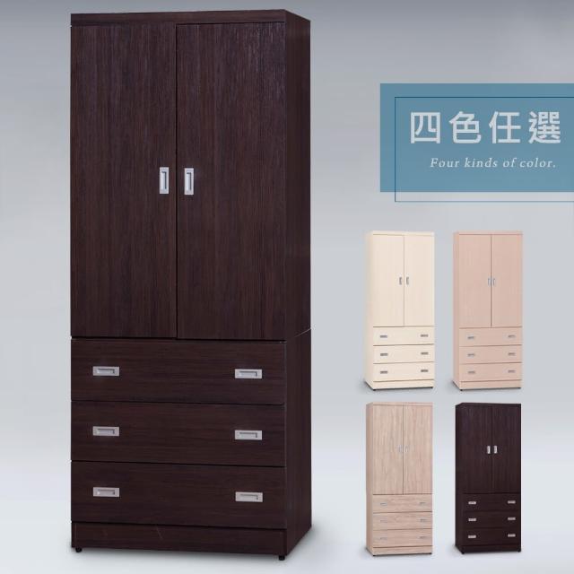 【Homelike】卡茲3x7三抽附鏡衣櫃(四色可選)