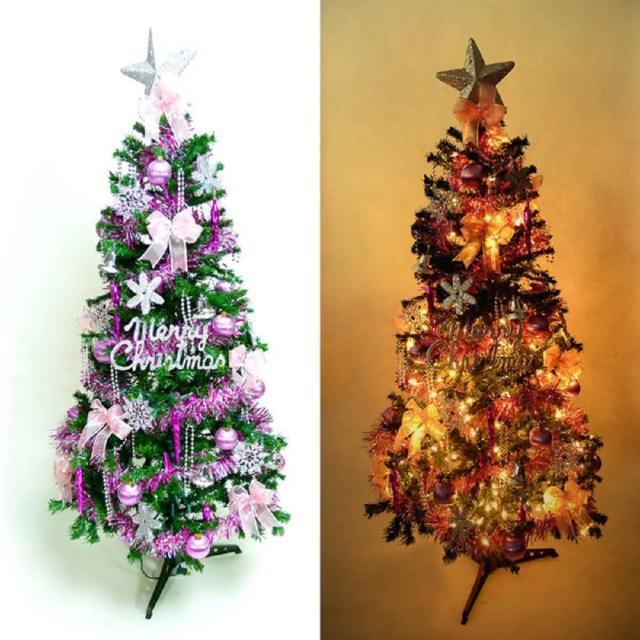 【聖誕裝飾品特賣】超級幸福10尺-10 呎(300cm一般型裝飾聖誕樹 銀紫色系配件組+100燈鎢絲樹燈7串)