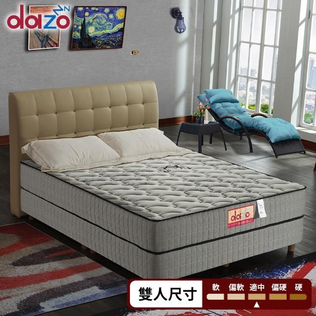 【Dazo得舒】天絲棉+竹炭紗針織布蜂巢式獨立筒床墊-雙人5尺(多支點系列)