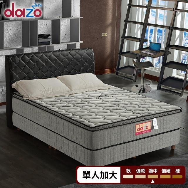 【Dazo得舒】三線天絲棉竹炭紗機能獨立筒床墊-單人3.5尺(多支點系列)