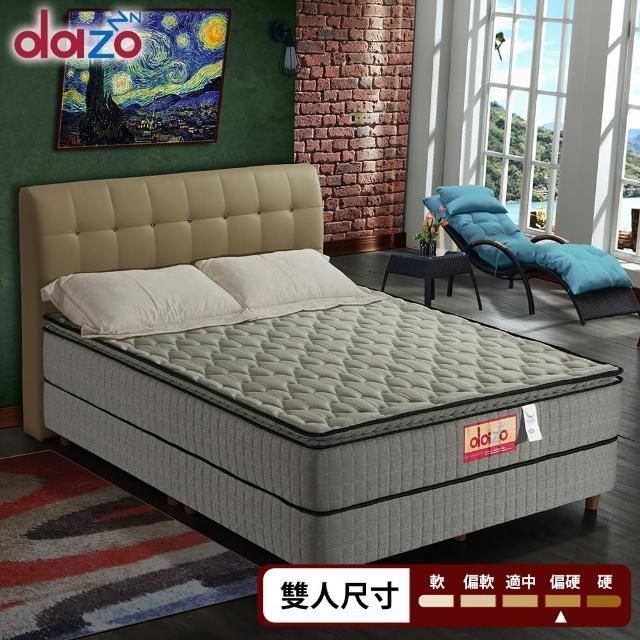 【Dazo得舒】三線防蹣抗菌健康護背床墊-雙人5尺(蓆面+布面冬夏兩用系列)
