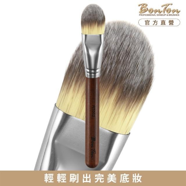 【BonTon】BonTon 原木系列 扁粉底刷-大 RT002 三色纖維直毛