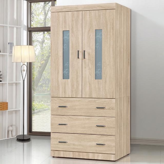 【時尚屋】印花原切橡木3x7尺衣櫥 5U7-176-37(免運費 臥室 衣櫥)