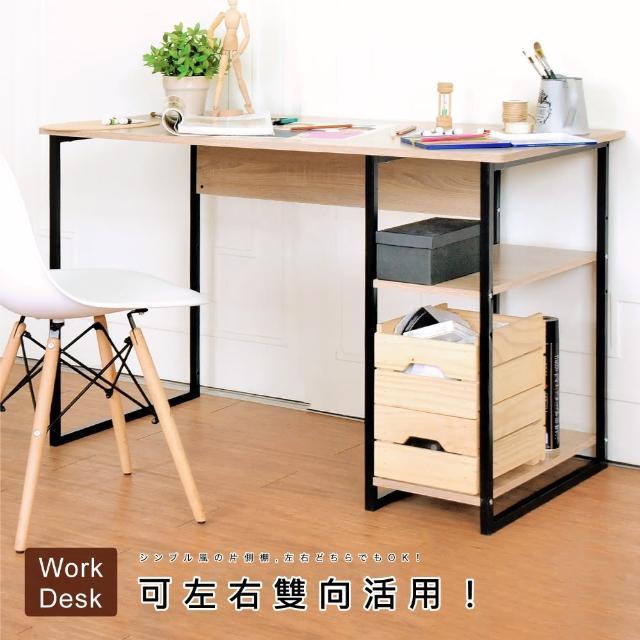 【Hopma】工業風單邊層架工作桌(書桌-工作桌-電腦桌)