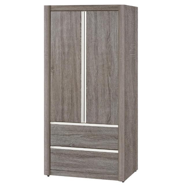 【Bernice】恩亞2.8尺二門二抽衣櫃
