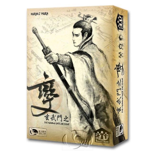 【新天鵝堡桌遊】玄武門之變-太極篇 Xuanwu Gate Incident-Tai Chi(玩家跑團讚)