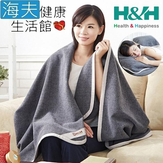 【南良H&H】遠紅外線 蓄熱保溫 健康毯