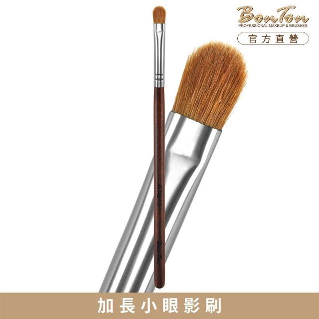 【BonTon】頂級原木系列 眼影刷-S RTQ10 100%貂毛